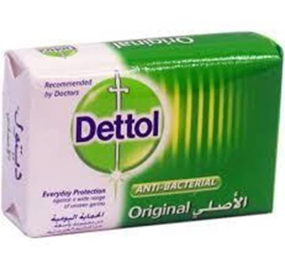 Picture of Soap Dettol 120g